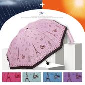 궁전레이스 3단 양우산 / 자외선차단 우산/암막/양산겸용/컬러다양/리버설