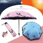 나비레이스 3단 양우산 / 자외선차단 우산/암막/양산겸용/컬러다양/리버설