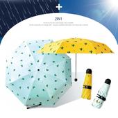 5단 암막 양우산 - 선인장 /미니/컬러다양/자외선차단/양산겸용/리버설