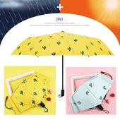 선인장 3단 양우산 / 자외선차단 우산/암막/양산겸용/컬러다양/리버설