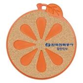 오렌지콜크 냄비받침