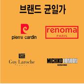 럭셔리 브랜드양말세트 모음 / 무료포장