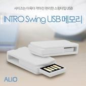 ALIO 인트로스윙 USB 메모리 16G