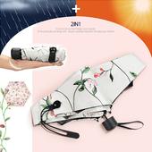 5단 암막 양우산 - 꽃넝쿨 /미니/컬러다양/자외선차단/양산겸용/리버설