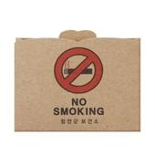 미니봉투형 크라프 (멤브렌) 방향제-NO.SMOKING