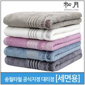 송월타올 카운테스마라 주름라인 /세면수건