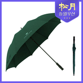 [송월우산] 카운테스마라 장우산 다크그린