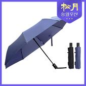 [송월우산] 송월 3단 무지 반자동 우산