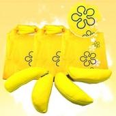 바나나장바구니/바나나가방/시장가방