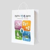 종이쇼핑백-종이가방 150art/스노우지3절
