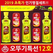 오뚜기특선세트12호/추석명절선물세트