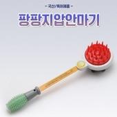 팡팡효도지압안마기(고급형)