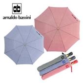아날도바시니 2단폰지체크 자동우산