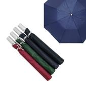 2단실버 자동우산