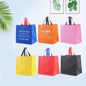 깔끔 넓은 사각 쇼핑백 - 로고인쇄가능 / 시장가방