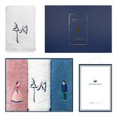 선남선녀3매선물세트+쇼핑백 s
