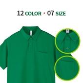기능성 원단 버튼다운 폴로 반팔 주머니 티셔츠