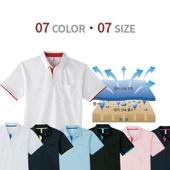기능성 원단 드라이 레이어드 버튼다운 폴로 티셔츠