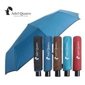 아델콰트로 3단우산 폰지 3단완전자동우산