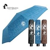 아델콰트로 3단 카라 3단완전자동우산