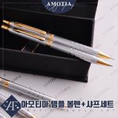 [아모티아] 템플 금속볼펜+샤프세트