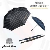 앙드레김 70왕관문장나염장우산
