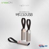 트리온 버디 3.0 USB메모리 64G [16G~128G]