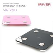 [아이리버] 스마트 체중계 SB-T220B