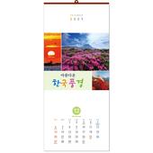 [기독교-벽걸이] 한국풍경