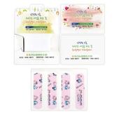수첩형 캐릭터밴드 14호(4매)