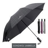 송월우산 카운테스마라 2단우산 엠보체크 우산 s