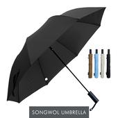 송월우산 SW 2단우산 완벽무지 우산 s