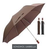 송월우산 SW 2단우산 블럭완자 우산 s