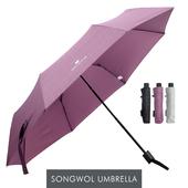 송월 카운테스마라 3단우산 엠보체크 우산 s
