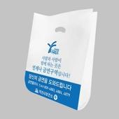 비닐쇼핑백-LDPE450/비닐봉투,비닐백,플라스틱백