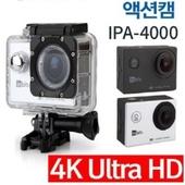 HD 액션캠 IPA-4000