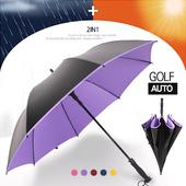 골프 Golf 암막 자동 장우산 / AUTO / 자외선차단 / 양우산 / 대형우산 / 로고인쇄가능