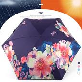 5단 암막 양우산 - 플로랄향기 /미니/컬러다양/자외선차단/양산겸용/로고가능