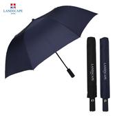 랜드스케이프우산 2단폰지무지 2단우산