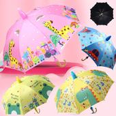 어린이용 자바라 양우산  / 암막코팅 / 자외선차단/ 아이디어상품/ 로고인쇄가능