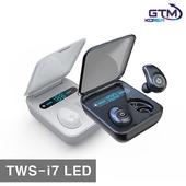 이어티나 LED 무선 이어폰 TWS-i7