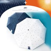 왕자곰 3단 양우산 / 자외선차단 우산/암막/양산겸용/컬러다양