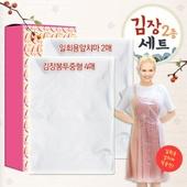 김장용세트 2종(봉투중4매+앞치마2매)