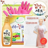김장용세트 5종_2호