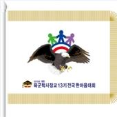 깃발 우승기 제작 1