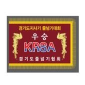 깃발 우승기 제작 2