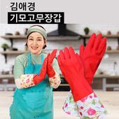 김애경 기모고무장갑/겨울장갑/라텍스