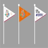깃발 우승기 제작 4