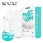 바나다 올인원 20000 퀄컴급속+PD급속 보조배터리(18W USB 2포트)