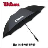 윌슨 75 올카본 장우산